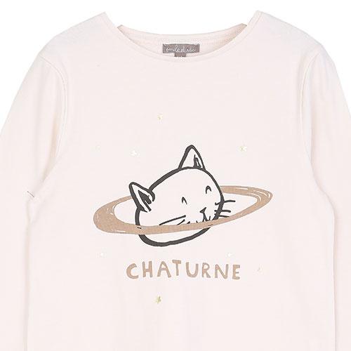 Emile et Ida Tee Shirt Chaturne Ecru (Shirt)-2