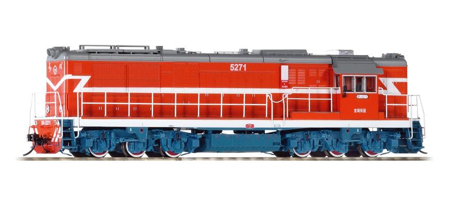 52701 zware diesellocomotief DF7C van de Chinese Spoorwegen AC-1