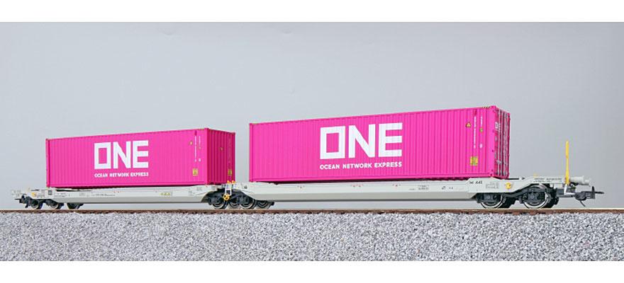 36542 H0 AAE containerwagen Sdggmrs ONE-1