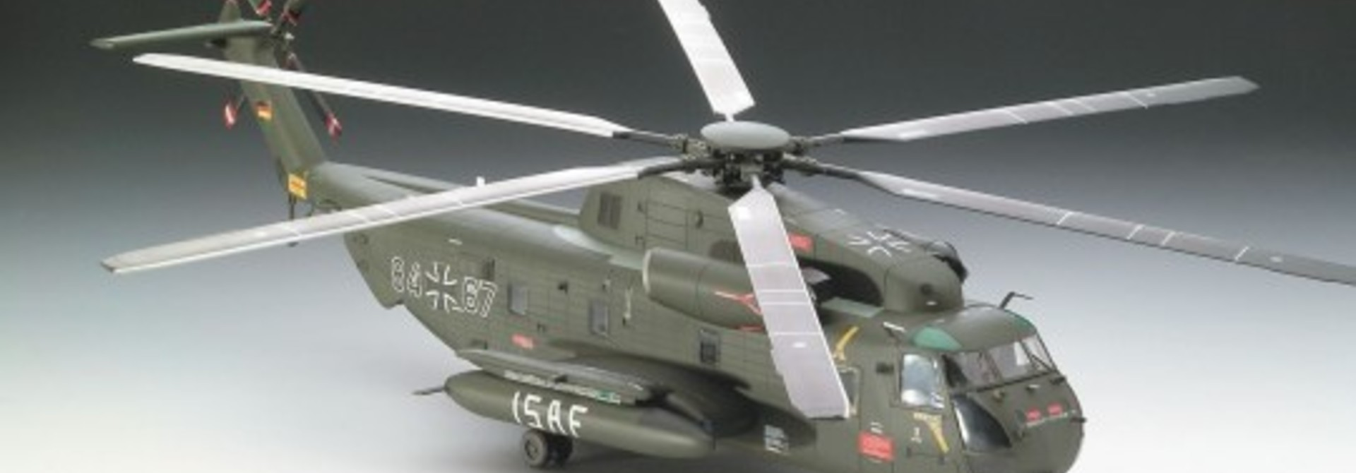 1:48 CH-53 GSG