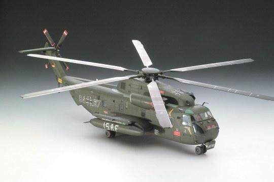 1:48 CH-53 GSG-1