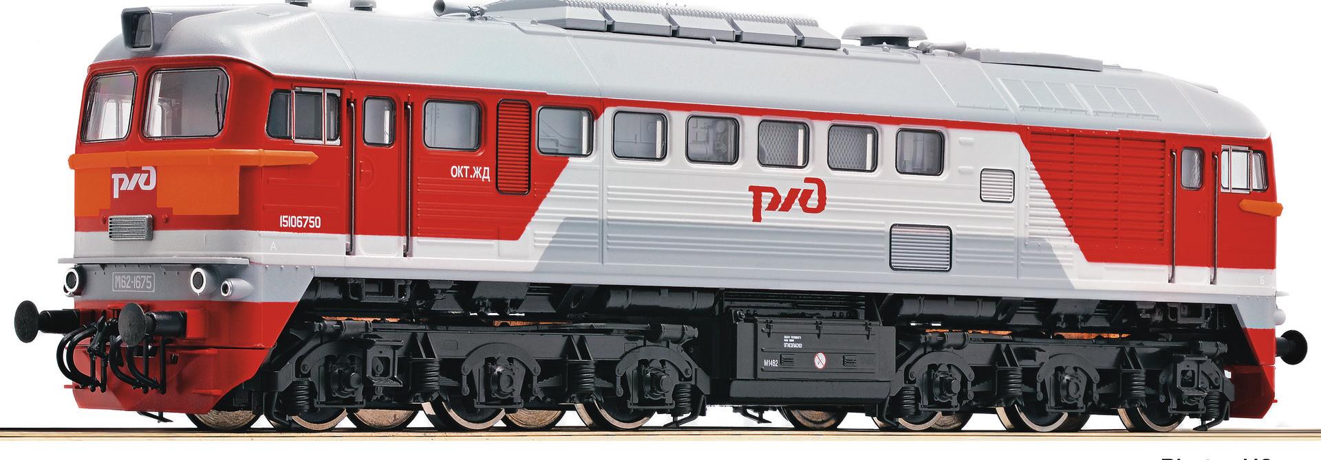 725210 Diesellok M62, rot/grau