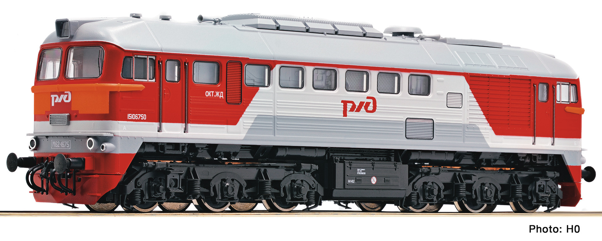 725210 Diesellok M62, rot/grau-1