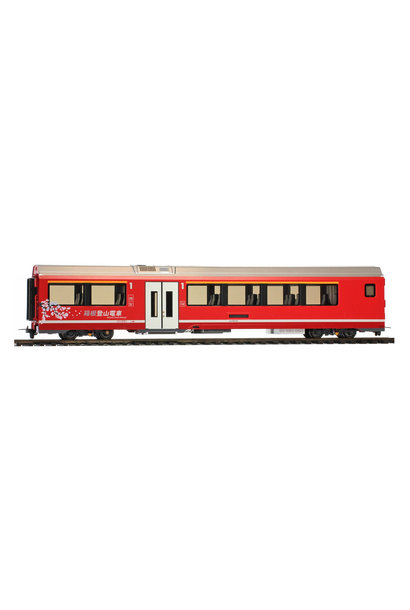 """3298102 RhB A 570 01 AGZ Endwagen """"Hakone"""" m. Innenbel."""