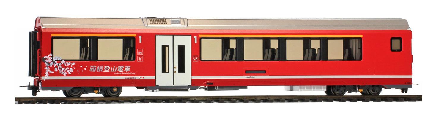 """3298102 RhB A 570 01 AGZ Endwagen """"Hakone"""" m. Innenbel.-1"""