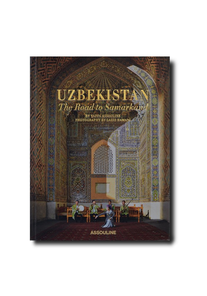 Uzbekistan: The Road to Samarkand