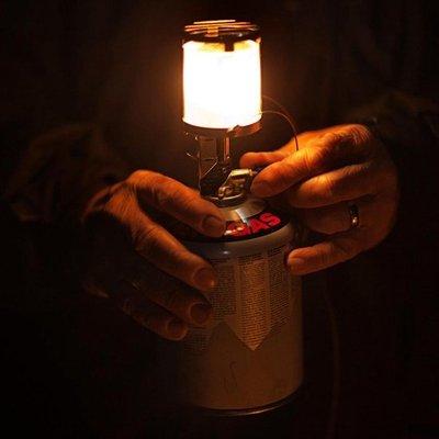Primus Primus gaslamp met glas