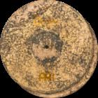 "Meinl  B15VPH 15"" Vintage Pure H.H."