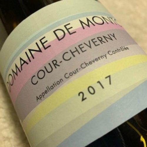 Domaine de Montcy Cour Cheverny