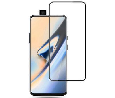OnePlus 7 Pro Karbon Bumper Case Schwarz