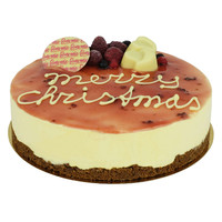 Crème Brûlée IJstaart - Merry Christmas