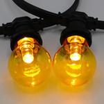 Ampoule guinguette LED jaune, 1 watt, grande enveloppe, Ø60
