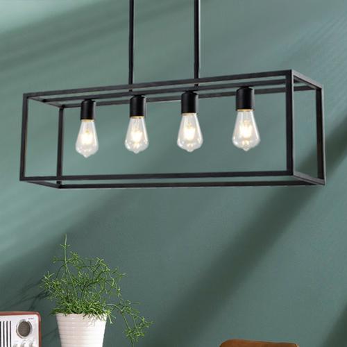 Lampe suspendue industrielle noire 4-lumières - cage Zagreb