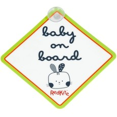 Baby On Board (RedKite)(Bunny)