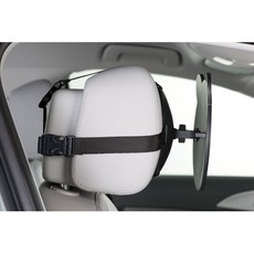 Maxi Cosi Back Seat Car Mirror