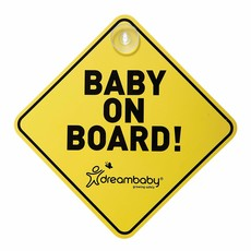 Dreambaby Baby on Board Sign