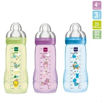 Mam MAM Easy Active  Baby Bottle 330ml