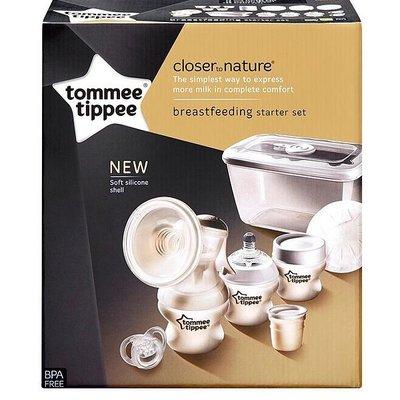 Tommee Tippee Tommee Tippee Breast Feeding Starter Kit