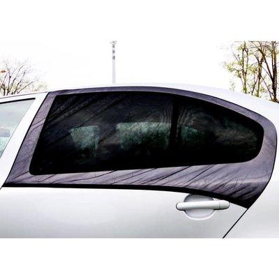 Window Cover Carshade 2pk Medium