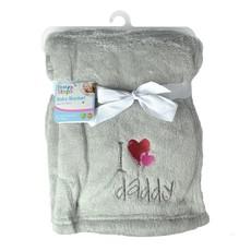 First Steps Super Soft I Love Daddy Baby Blanket - Grey