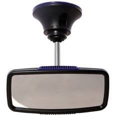 Dream Baby Deluxe Rear View Mirror