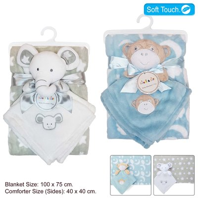 Baby Bow Blanket & Comforter 75 x 100cms