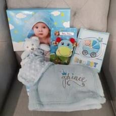 Baby Boy Bundle Gift Box (Small)