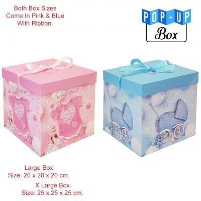 Daydream XL Pop-Up Gift Box