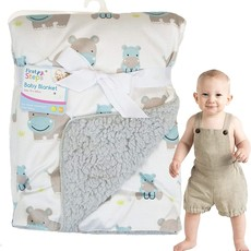 First Steps Hippo Baby Blanket