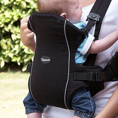 Clippasafe Clippasafe Carramio Baby Carrier Black