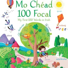 Usborne My First 100 Words in Irish