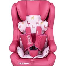 Cosatto Hubbub Group 123 Pink Llama