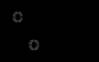 n-Butylacetat