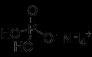 Dihidrogenofosfato de amonio