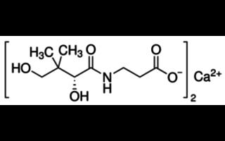 Calcium D(+)-pantothenate