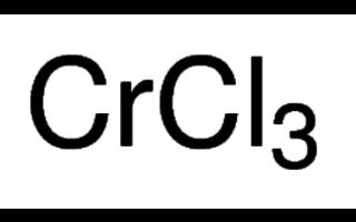 Cloruro de cromo (III)