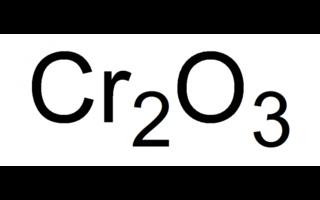 Óxido de cromo (III)