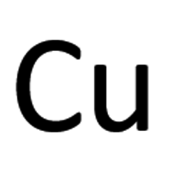 Kupfer, nano ≥99 %, <100 nm