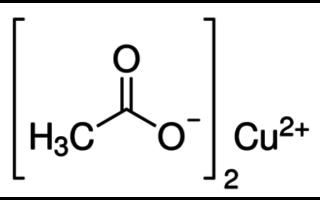 Acetato de cobre (II)