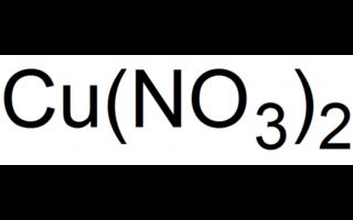 Nitrato de cobre (II)