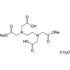 Sal sódica de EDTA ≥99%, USP