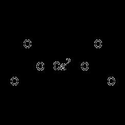 Lactato de calcio pentahidratado ≥98%