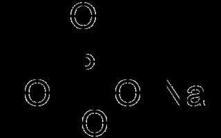 Dihidrogenofosfato de sodio