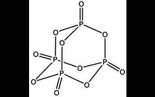 Pentóxido de fósforo