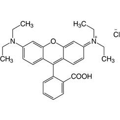 Rodamina B (C.I.45170)
