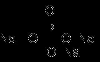 fosfato trisódico
