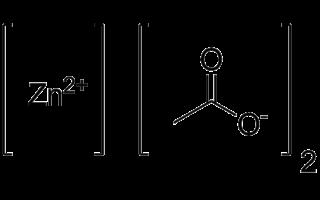 Zinc acetate