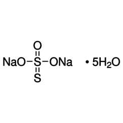 Natriumthiosulfaat Pentahydraat ≥98,5 %, pure