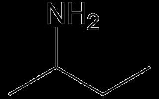 sec-butilamina