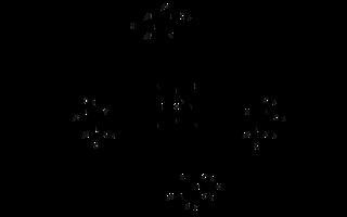 Alcianblau 8 GS (C.l. 74240)